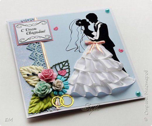Открытка на свадьбу скрапбукинг с женихом и невестой, меня