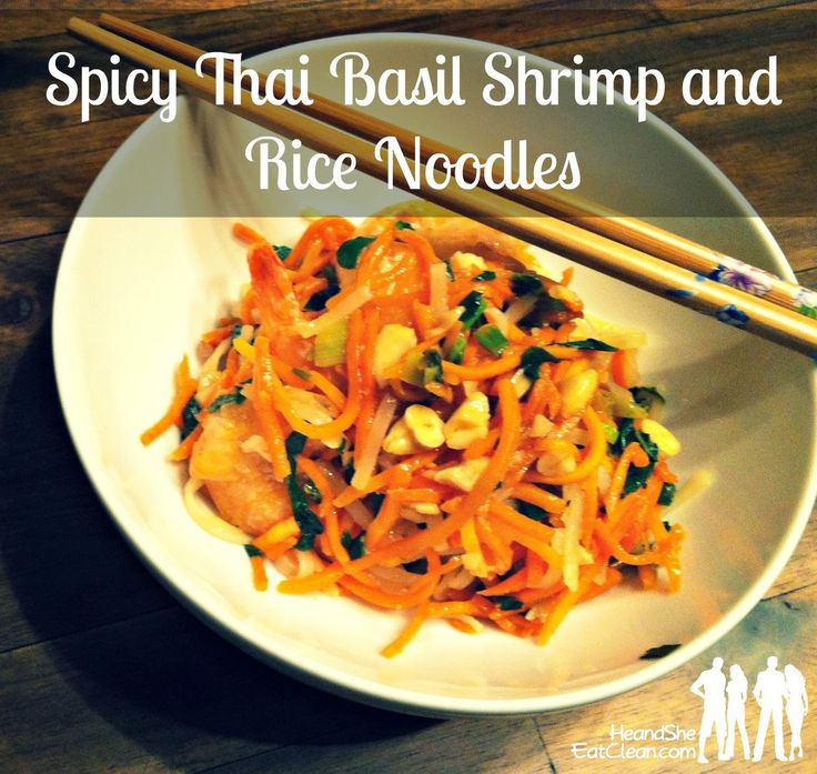 Clean-Spicy-Thai-Basil-and-Shrimp-Rice-Noodles-Recipe-1-He-She-Eat-Clean.jpg
