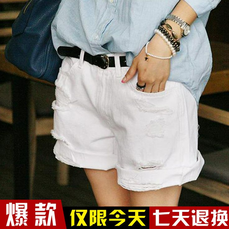 2014 Корейский Покупки свободные большой размер отверстия для завивки тонкие белые хлопковые летние джинсовые шорты женский корейской волны ...