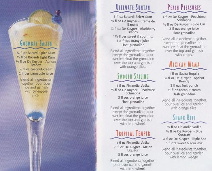 'Boat Drinks' or drinks of the day from Carnival Cruise Line.