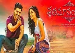 Shatamanam Bhavati 2017 Telugu Full Movie Download DVDRIP MP4 - http://djdunia24.com/shatamanam-bhavati-2017-telugu-full-movie-download-dvdrip-mp4/