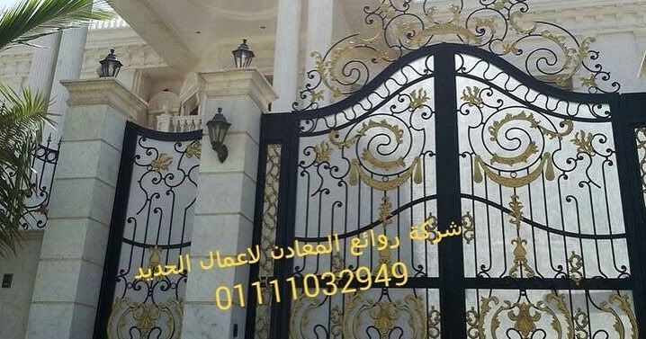 Pin By Mohamed Abusrafa On Dxf Home Decor Decor Room Divider