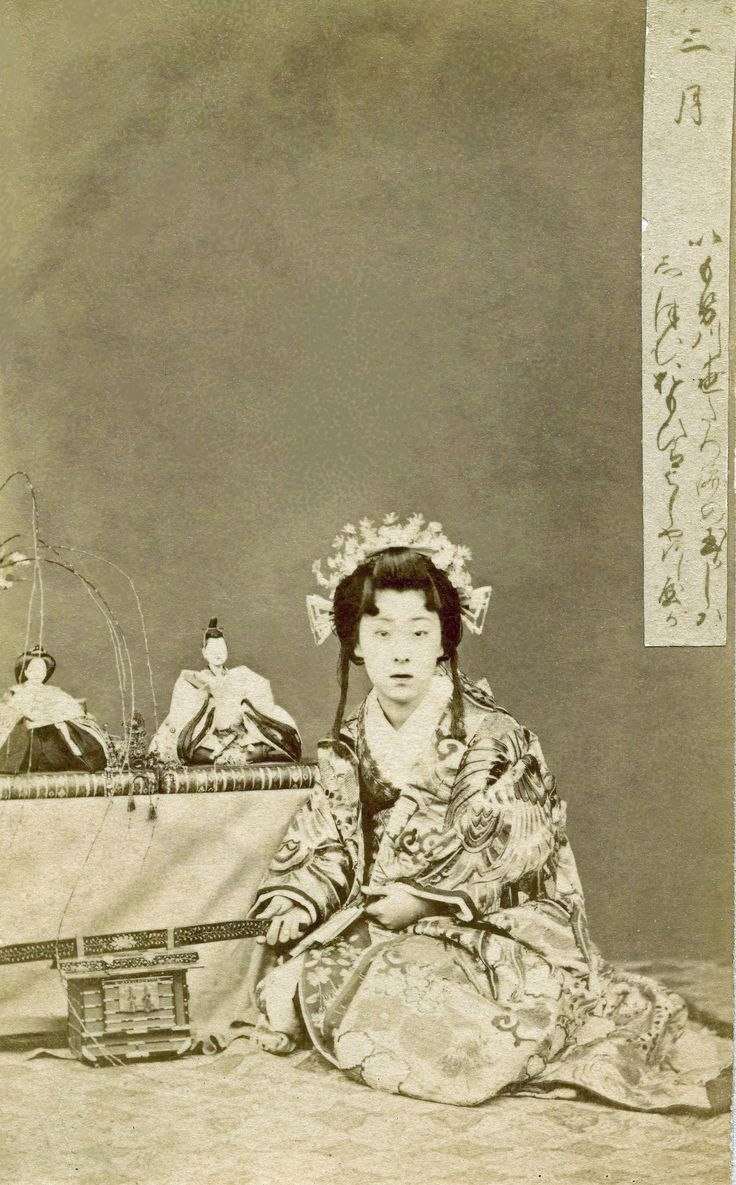 Twelve Transfigurations of a Geisha - March 1870s | Flickr - Photo Sharing!