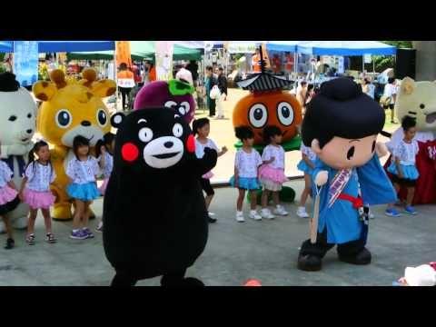 「くまモンダンス」at たいし聖徳市