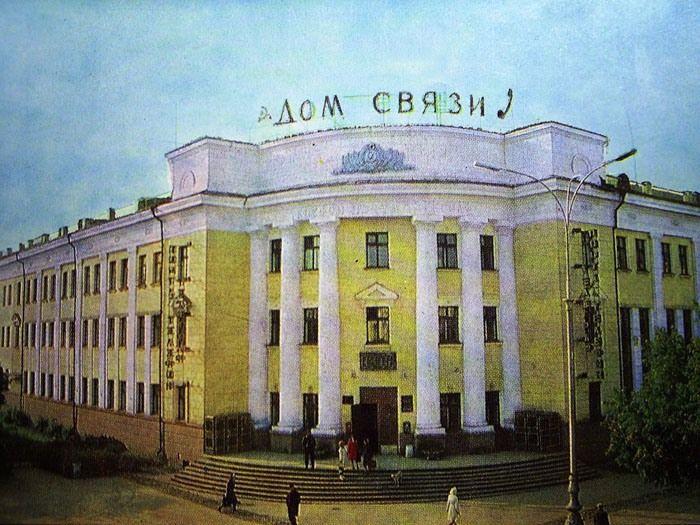 Объект культурного наследия регионального значения (082)