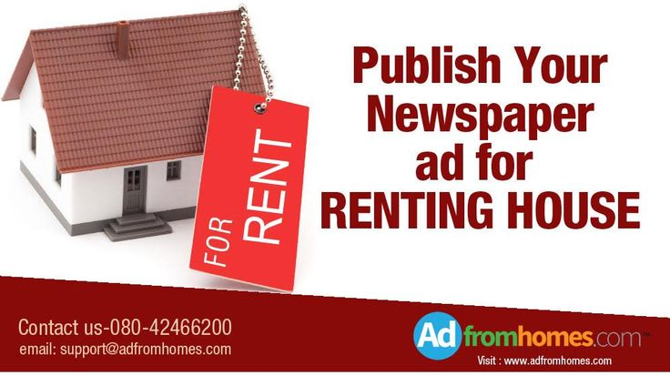 Portals That Will Post Newspaper Ad For Renting House Lugares