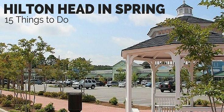 1000 Images About Hilton Head Vacation Guide On Pinterest