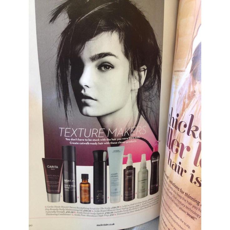 """You don't have to be stuck with the hair you were born with"" Marie Claire UK - AVEDA Smooth Infusion."