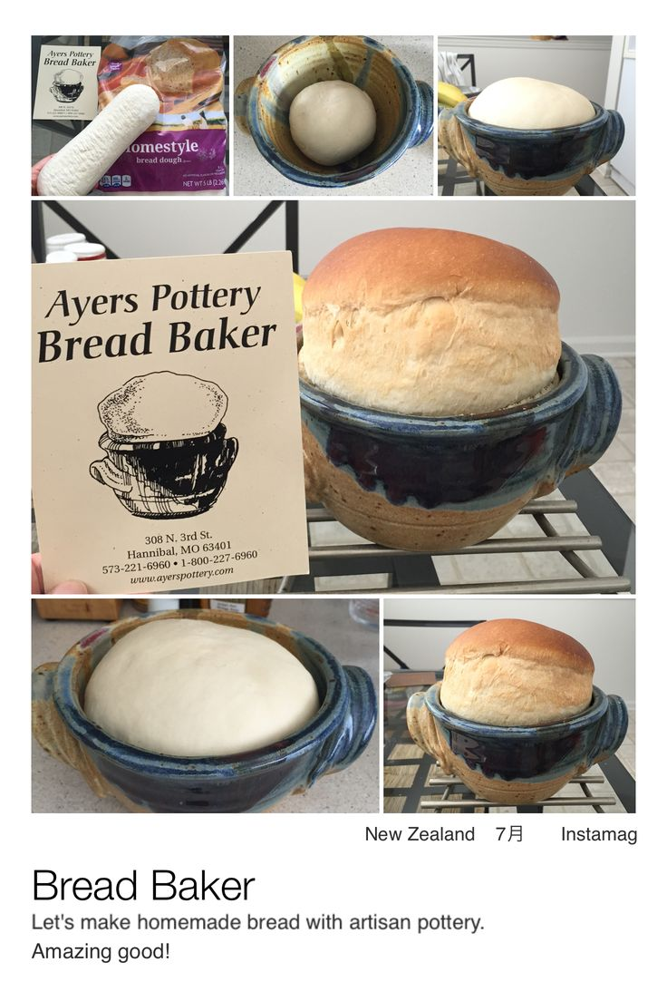 Bread baker works great!