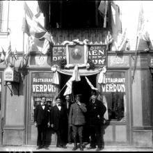 Καφέ Verdun στη Θεσσαλονίκη