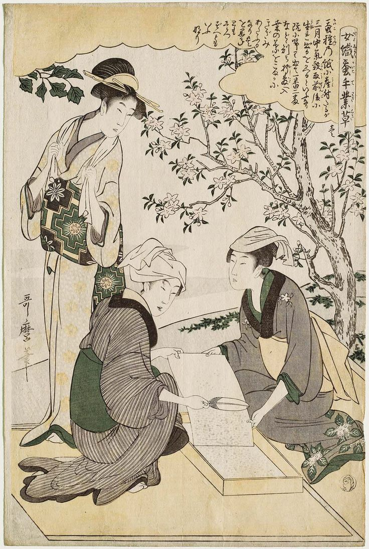Kitagawa Utamaro, No. 1 from the series Women Engaged in the Sericulture Industry (Joshoku kaiko tewaza-gusa) | Museum of Fine Arts, Boston