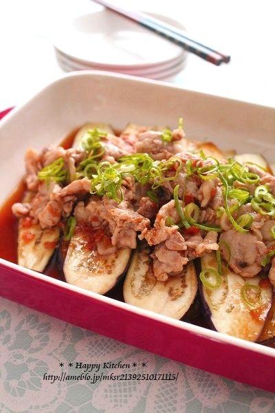 レンジでヘルシー!茄子と豚しゃぶの梅わさびダレがけ |たっきーママ@**happy kitchen**|Ameba (アメーバ)