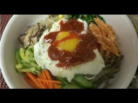 ▶ KOREAN BIBIMBAP! (비빔밥 만들기) - YouTube