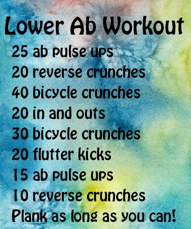 lower ab workout. Superrrrr intense!