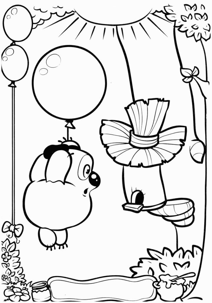 Раскраска для детей Винни-пух и Пятачок