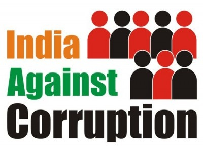 short essay on political corruption