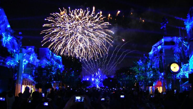 'Disneyland Forever' Full Fireworks Show and 'Kiss Goodnight' Outro