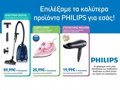 Επιλέξαμε τα καλύτερα προϊόντα Philips για εσάς!   Thats Life