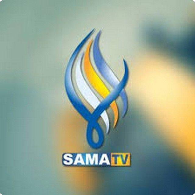 تردد قناة سما السورية 2020 Sama Tv Sama Sama Tv القنوات السورية تردد سما Incoming Call Screenshot Incoming Call