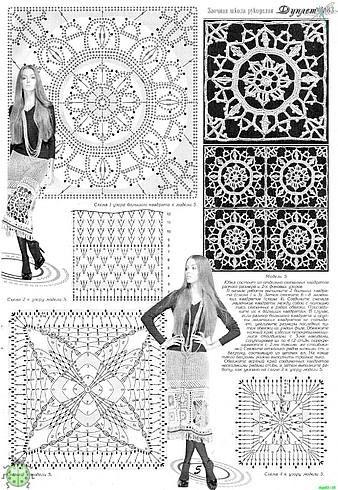large openwork square motif
