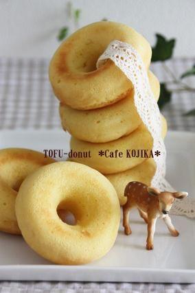 """TOFU doughnut(non-oil)""  お豆腐ドーナツ/ドーナツ"