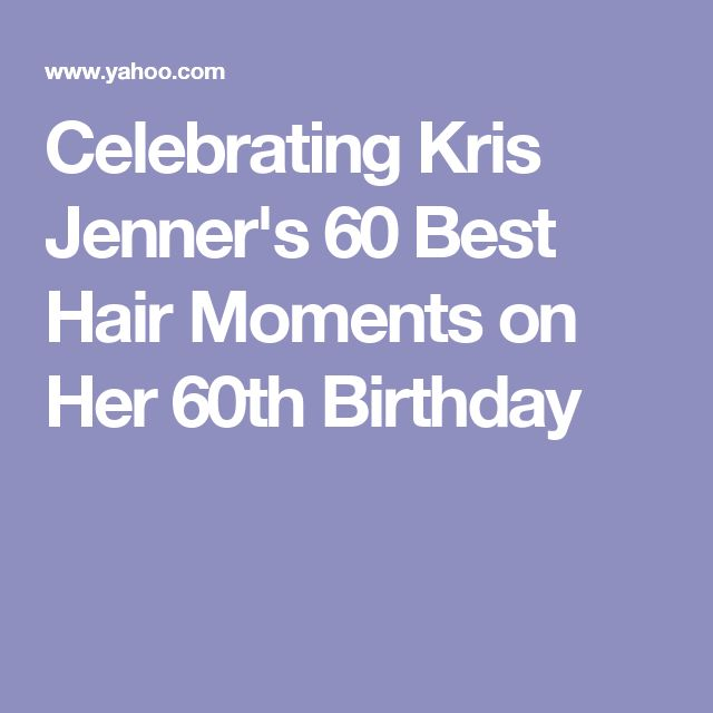 25 Best Ideas About Kris Jenner House On Pinterest: 25+ Best Ideas About Kris Jenner Hair On Pinterest