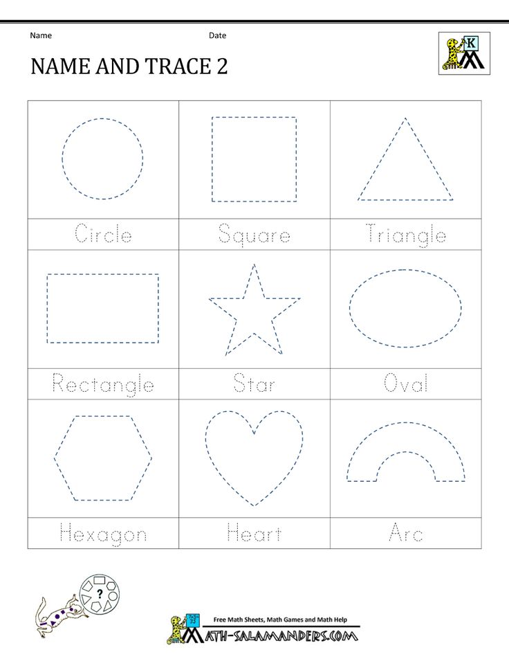 best 25 name tracing worksheets ideas on pinterest tracing names free name generator and. Black Bedroom Furniture Sets. Home Design Ideas