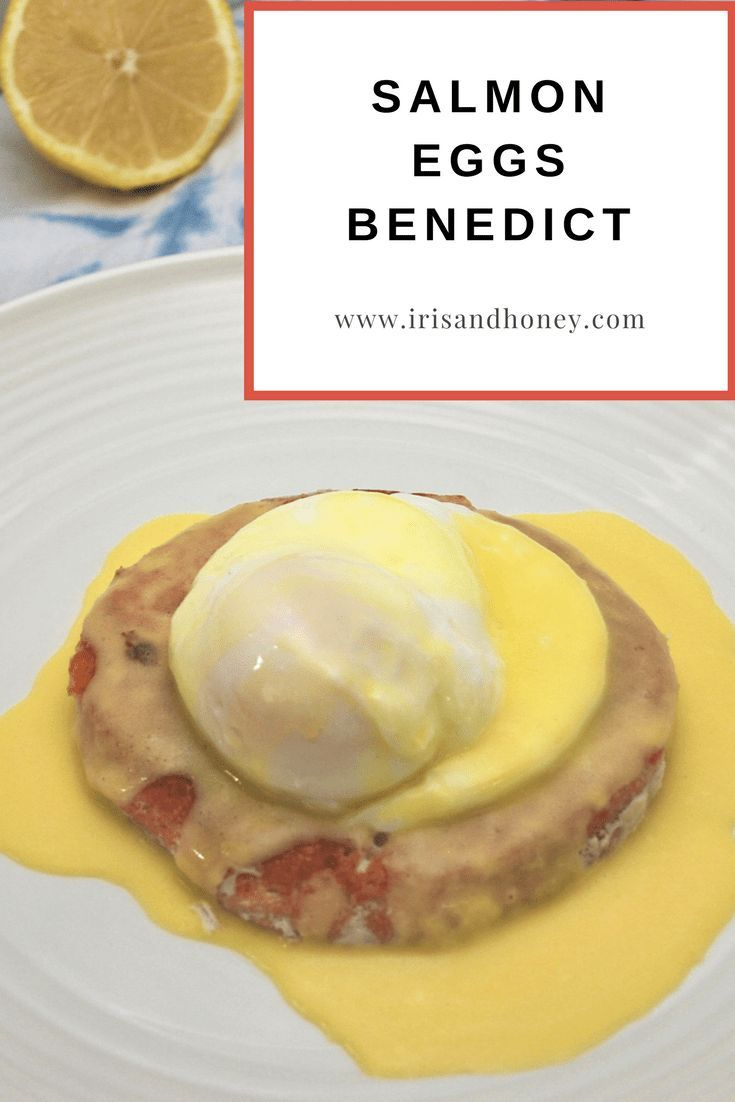 This recipe for salmon eggs benedict is actually a lot easier to make than it sounds. They make a protein packed and tasty breakfast that everyone will enjoy.