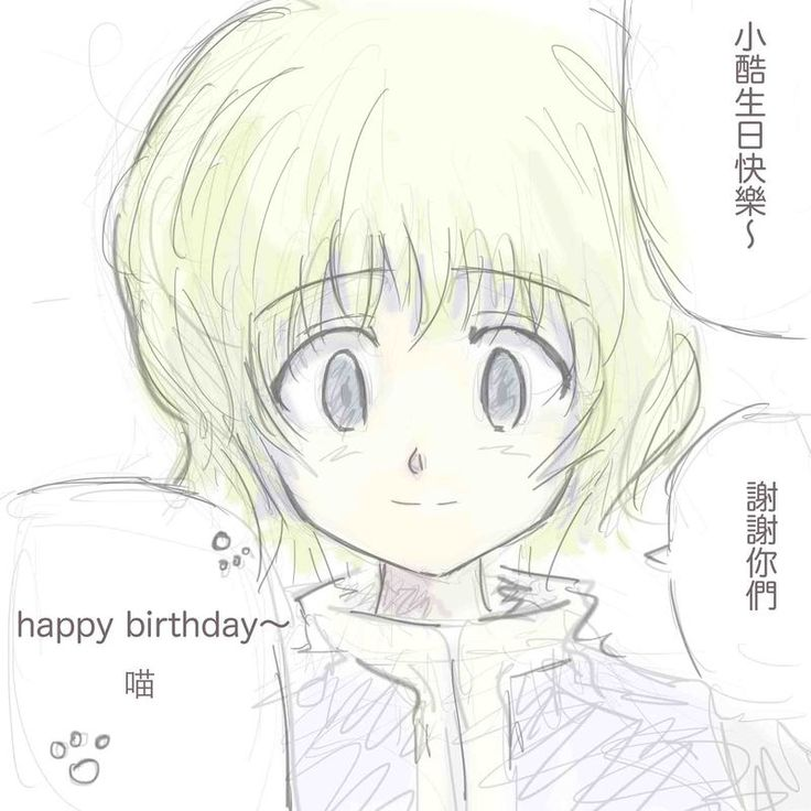 Happy brithday kurapika 2