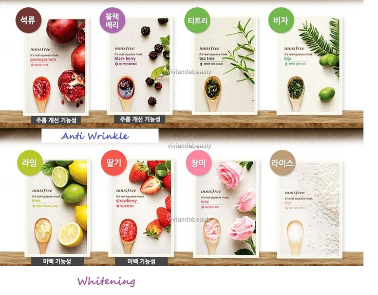 Innisfree It's Real Squeeze Mask 10 pieces. 10 + 10 Event! Get it from www.viviandebeauty.com