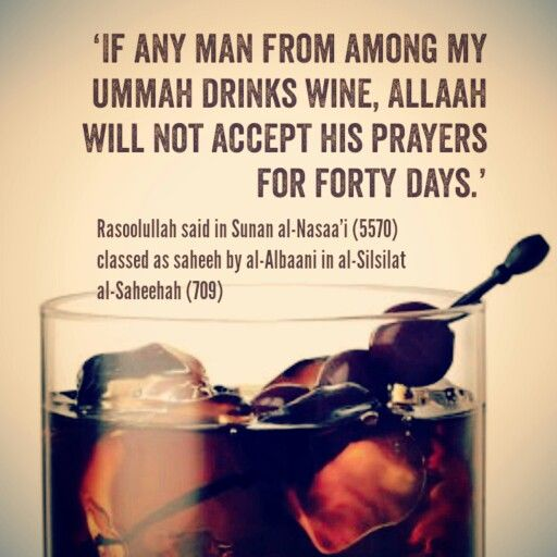 Evil effect of drinking #alcohol (#Islam, #Hadith)