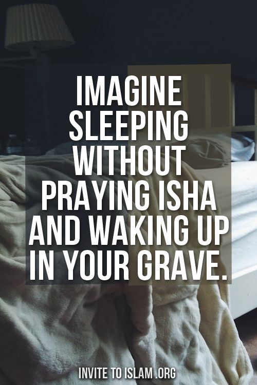 Don't forget Salaat