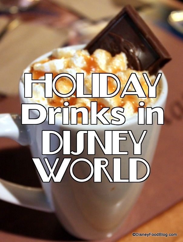 Holiday Drinks in Disney World - For a FREE Disney Vacation quote contact Leslie@onceuponatimevacations.com