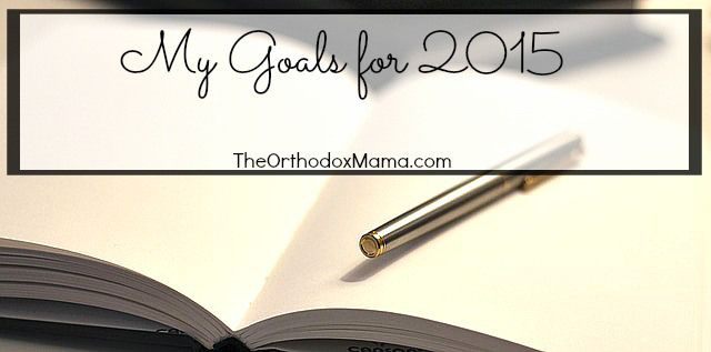 July Update:  2015 Goals.  I share how I am doing on my goals for the year as well as give tips for setting your own goals!