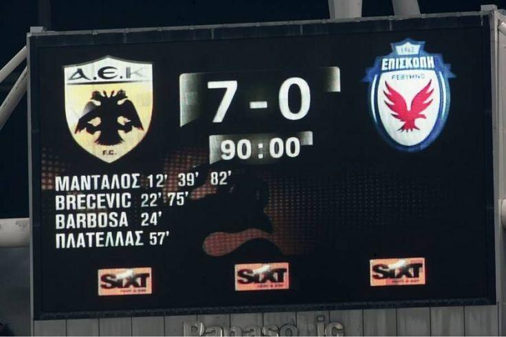 AEK FC - EPISKOPI // FOOTBALL LEAGUE 2014/2015