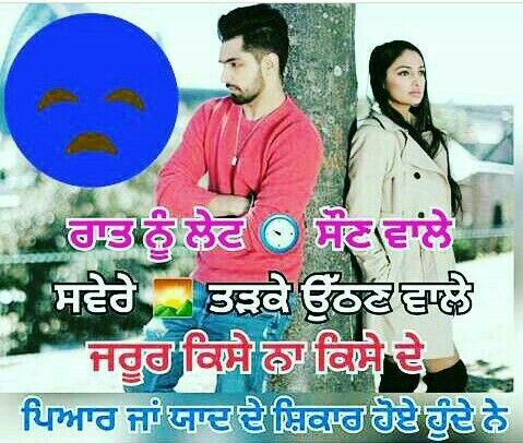 458 best love and sad thoughts images on Pinterest | Punjabi ...