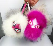 Корейская версия маленький монстр меховые аксессуары, плюшевые мяч высококлассные ювелирные сумки, ключи от машины кольцо, кулон творческие подарки(China (Mainland))
