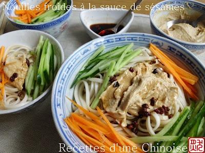 Recettes d'une Chinoise : Nouilles froides à la sauce de sésames 芝麻酱凉面 zhīmájiàng liángmiàn - vegan recipe