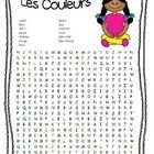 This is a fun way for students to reinforce French vocabulary. It is great as a pre-class warm-up or as a fun activity for early finishers.  Enjoy!