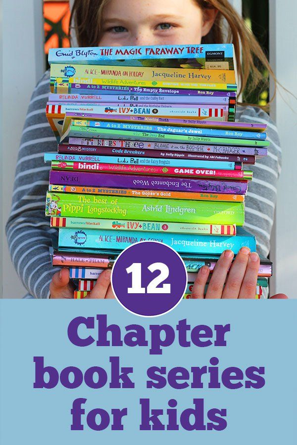 12 Chapter Book Series for Young Readers | Childhood101