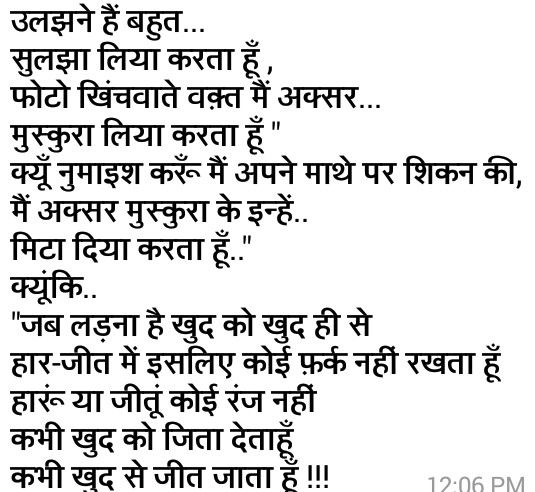 Pin By Sailles Chauhaan On Shayari & Ghazals
