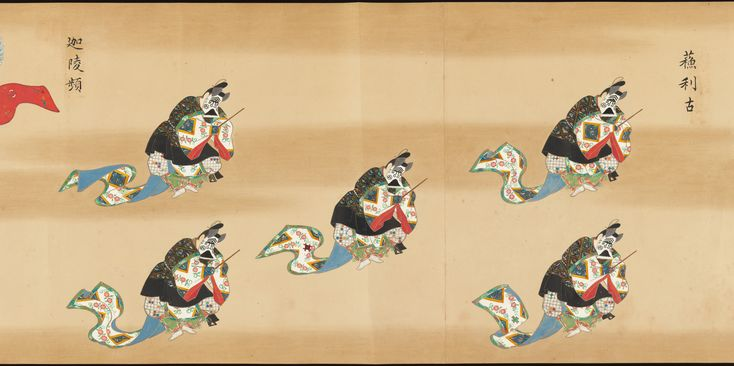 As early as the seventh or eighth century, when formal diplomatic contacts between Japan and the Asian continent were at their peak, dance and music from central and southeast Asia, China, and Korea were combined with native Shinto song for court performances known as gagaku