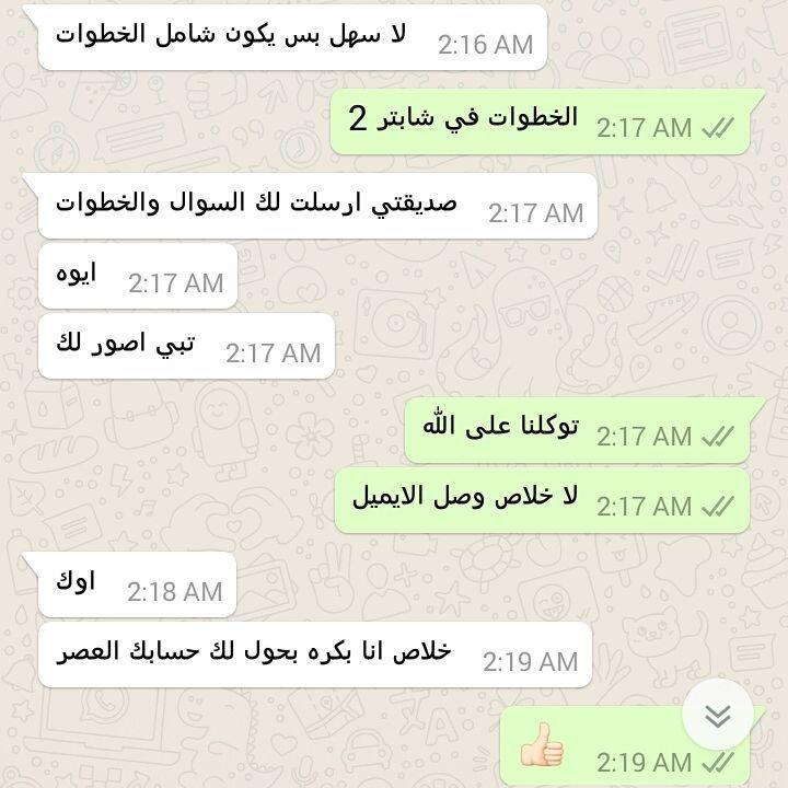 جامعة طيبة الجامعة السعودية الالكترونية كلية البيان كلية السلام الجامعة الإسلامية جامعة المجمعة