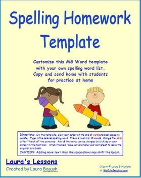 Free Worksheets » Spelling Worksheet Creator - Free Math ...