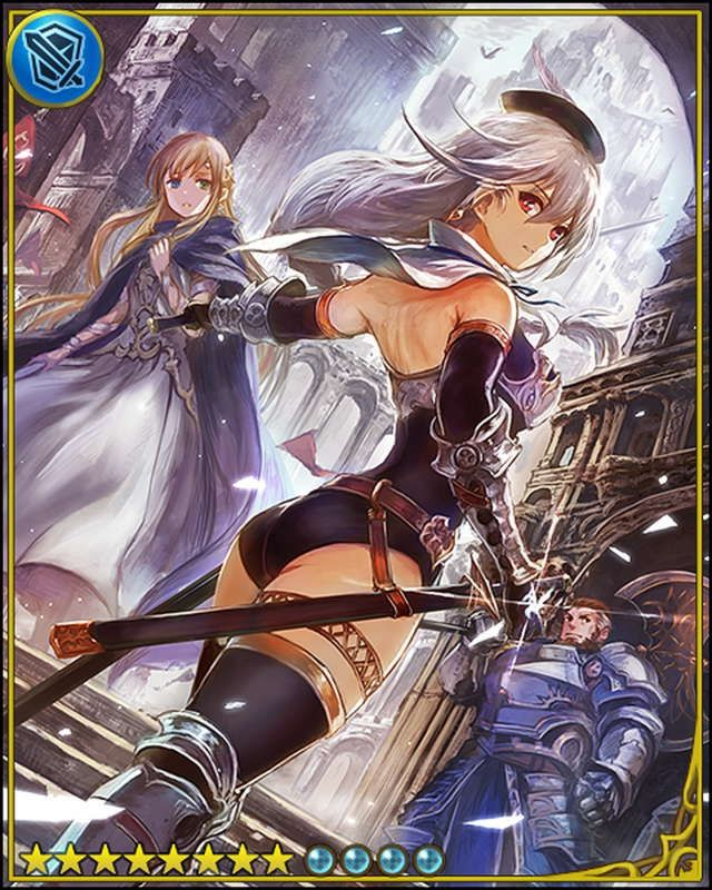 1000+ images about Rage of Bahamut on ...