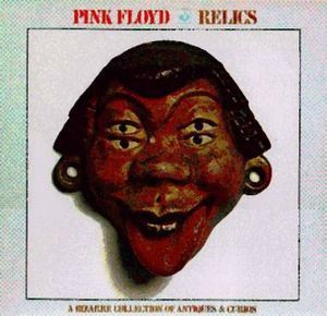 Pink Floyd Relics