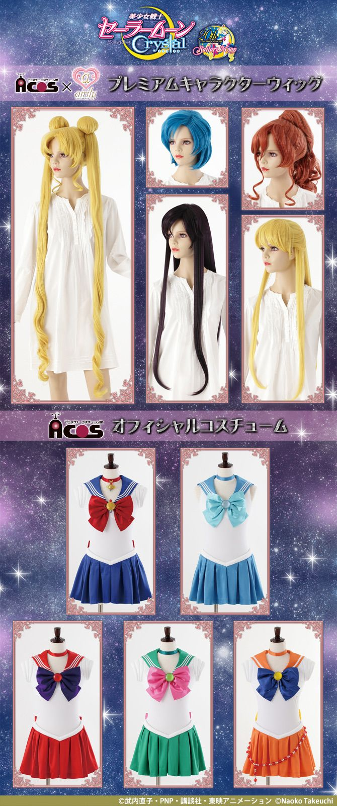 Sailor Moon Crystal character wigs and official costumes