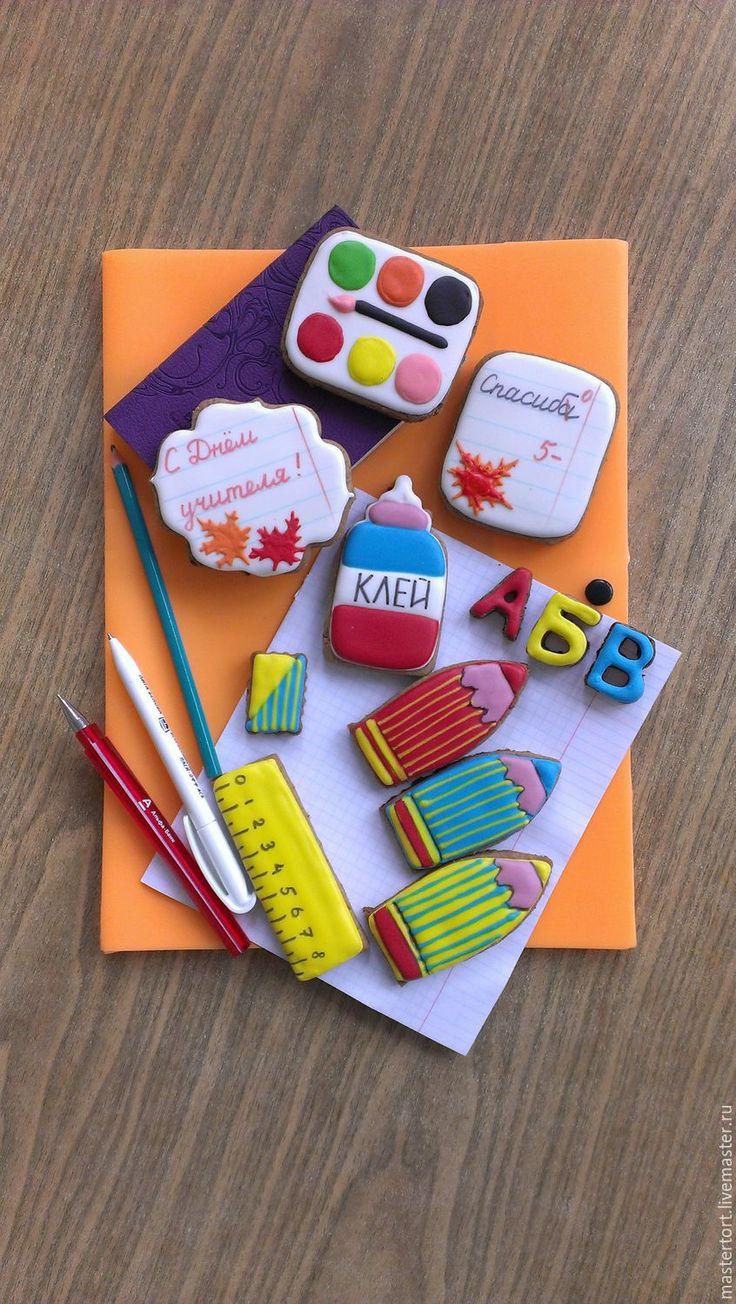 Купить Набор канцтоваров - подарок на День учителя - подарок на день учителя…