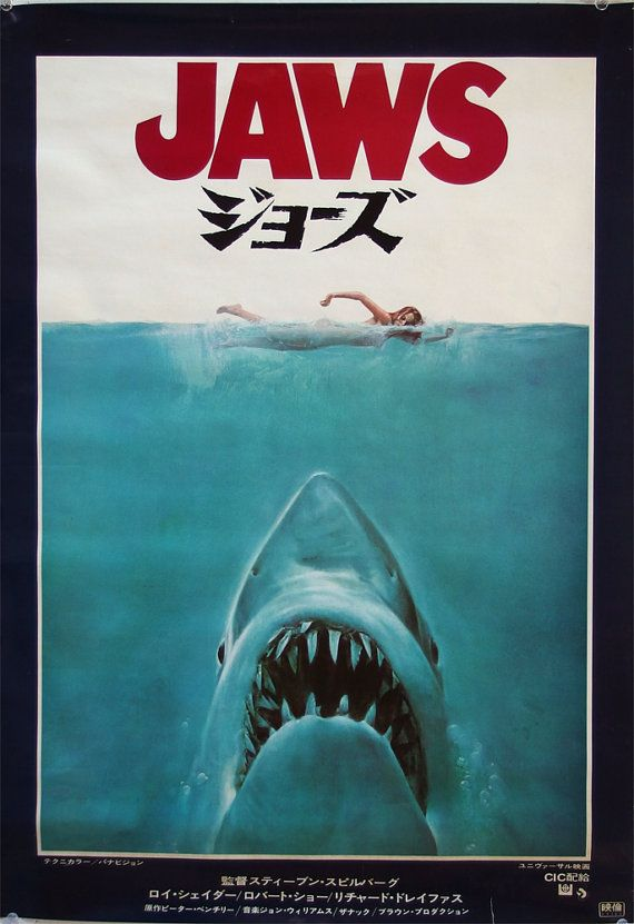 Jaws Movie Poster. Vintage Movie Poster. 1975 Steven Spielberg. Monster. Action. Thriller. Mystery. Japanese B2 size.