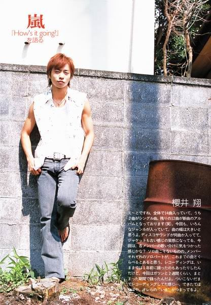 """Hello and welcome to the special Sakurai Sho birthday picspam. 8D Sakurai Sho, also called Sho-chan, Sho-san, Sho period, is the """"intelligent"""" one of Arashi. Notice the quote marks here. Sho is indeed, diplomed from Keio University. Which is supposed to make him the intelligent one in…"""